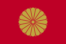 225px-Flag_of_the_Japanese_Emperor.svg