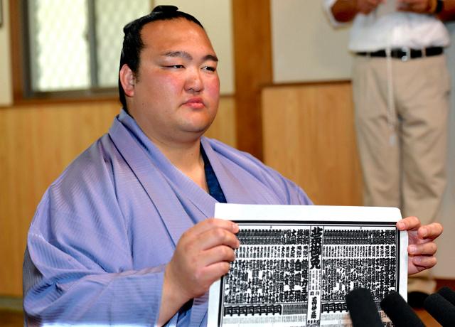 Kisenosato Natsu Banzuke