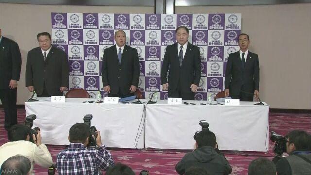 press-conference-nov-30