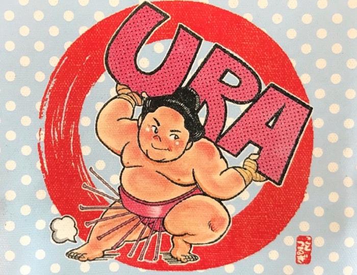 Ura-Cartoon
